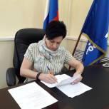 Валентина Миронова ответила на вопросы граждан по теме туризма в режиме онлайн