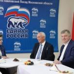 В Павловском Посаде открыли музей летчика-космонавта Валерия Быковского