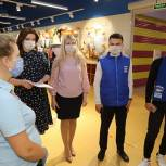Шатурские единороссы посетили предприятия торговли и бытового обслуживания в рамках партийного проекта «Народный контроль»