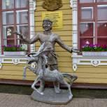 Ишим получил почетное звание «Литературный город России»