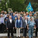 В регионе отметили 90-летие со дня основания Воздушно-десантных войск