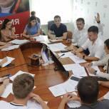 Крымские молодогвардейцы подготовили предложения в законопроект о молодежной политике