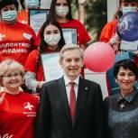 Медработников и волонтеров Тобольска наградили за помощь в период пандемии