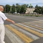 Электростальские единороссы проинспектировали улично-дорожную сеть вблизи общеобразовательных учреждений