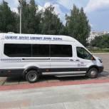 Салаватский театр получил автобус для гастролей
