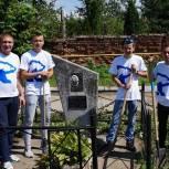 В Скопине молодогвардейцы продолжают благоустраивать воинские захоронения