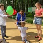 Красногорские активисты поздравили горожан с Днем светофора