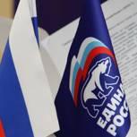 «Единая Россия» продолжает приемы по вопросам защиты прав в сфере туристического обслуживания