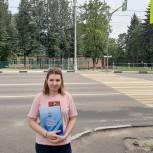 Единороссы Сергиева Посада проинспектировали дорожную разметку перед образовательными учреждениями округа