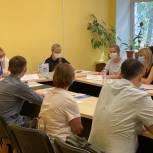 В Ярцеве стартовала «Школа грамотного потребителя»