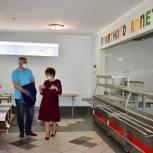 Тарас Ефимов проверил готовность школ Балашихи с 1 сентября организовать горячее питание для учащихся