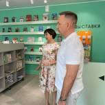 Олег Алексеев осмотрел учреждения культуры Саратовской области