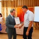 Валерий Лидин встретился с секретарями первичных отделений в Неверкинском и Камешкирском районах