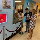 Одинцовские единороссы посетили школьный музей в Барвихе