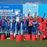 Определились победители регионального этапа Фестиваля дворового футбола