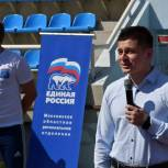 В Жуковском отметили День физкультурника