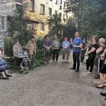 Депутат-единоросс совета депутатов Сергиево-Посадского городского округа провел выездную встречу с жителями