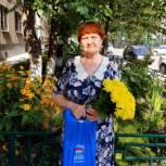 Единороссы поздравили с Днем строителя ветерана труда