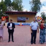 В Скопине отметили День физкультурника