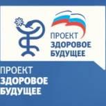 Единороссы выступили за возвращение медынской больнице самостоятельности