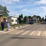 Одинцовские единороссы проверили состояние дорожной разметки возле школы в деревне Ликино