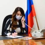 Ольга Швецова работала с обращениями граждан