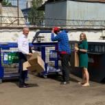 Одинцовские партийцы проверили работу новых контейнерных площадок «Мегабак»