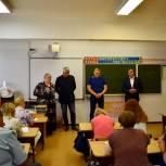 Партийцы Балашихи обсудили с коллективом Гимназии №11 подготовку к началу учебного года