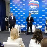 Андрей Турчак рассказал о работе волонтерских центров «Единой России» после пандемии