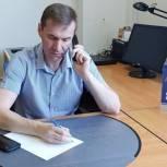 В Долгопрудном дистанционный прием провел председатель местного совета депутатов Дмитрий Балабанов