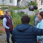 Жители Портовой обратились к депутату с просьбой благоустроить дворовые территории