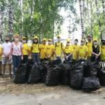Татьяна Орлова приняла участие в акции «Чистая березовая роща»