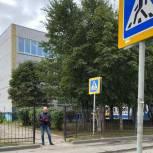 Безопасность подходов к школам проверили в Волжском районе Саратова