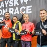 Спортивный азарт и море позитива! В Зарайске завершился второй экстремальный забег «Zaraysk Bison Race»