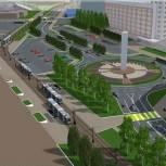 Для стелы «Город трудовой доблести» привокзальная площадь в Нижнем Тагиле будет перестроена