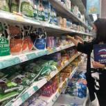 «Народные контролеры» выявили нарушения в продовольственных магазинах Волжского района