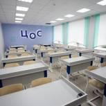 Выездновская средняя школа готовится встретить своих учеников после обновления