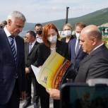 Михаил Мишустин: В Магаданской области надо создавать возможности для закрепления молодежи в регионе