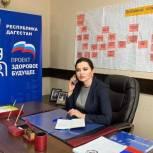 """Зумруд Бучаева: «Законопроект """"ЕР"""" по обеспечению доступности лекарственных препаратов соответствует требованиям времени и отвечает нуждам граждан»"""