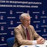 «Единая Россия» организует форум ШОС+ в октябре