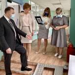 Солнечногорские партийцы проверили готовность образовательных учреждений округа к новому учебному году