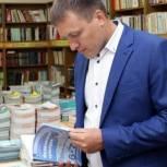 Артём Лобков проверил готовность школ Усть-Илимска к новому учебному году
