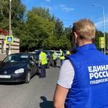 Единороссы Красногорска приняли участие в рейде Госавтоинспекции