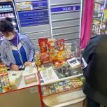 Активисты «Народного контроля» проверили магазины, на которые пожаловались в «Карте нарушений»