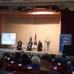 В Стародубе состоялось предварительное голосование по определению кандидатов для последующего выдвижения