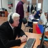 В преддверии Дня флага в Мурманской области прошла интеллектуальная игра «РосКвиз»