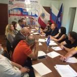 В Пугачеве обсудили вопросы благоустройства города и предоставления жилья детям-сиротам