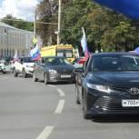 В Калуге День российского флага отметили автопробегом