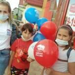 Алтайские единоросы отметили День Государственного флага патриотическими акциями