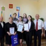 Шестеро пензенских школьников получили путевки в «Артек»
